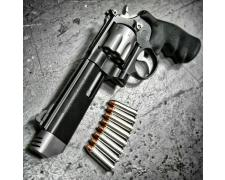 Smith & Wesson .357 MAG