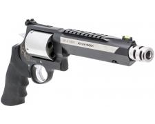 Smith & Wesson 460XVR Bone Collector Revolver