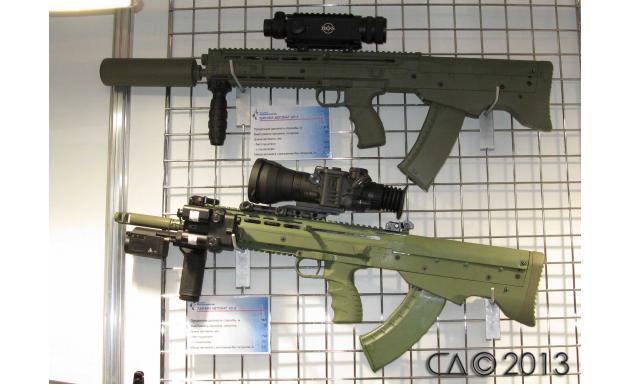 Автоматы АС-1 и АС-2 (Калашников)