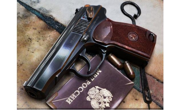Пистолет Макарова