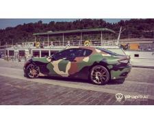 Camo Maserati GranTurismo S