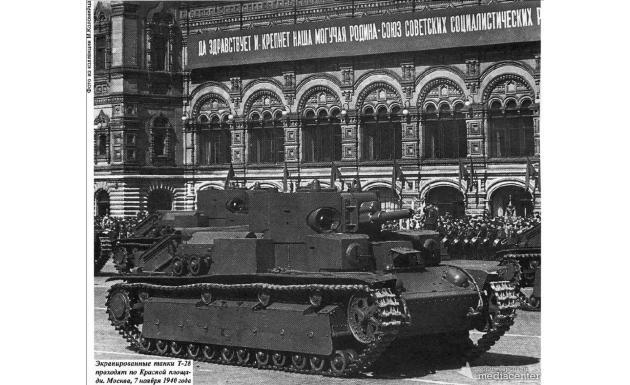 Т-28 по Красной площади