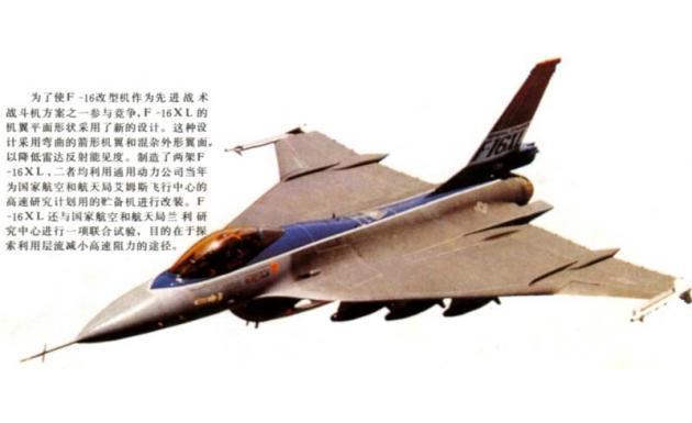 F-16XL1