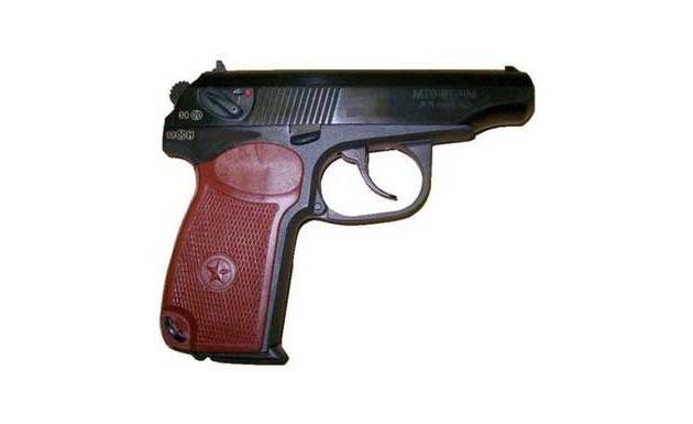 Макарыч - травматический пистолет