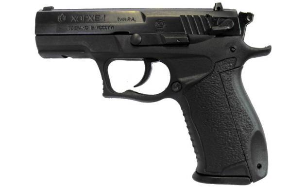 Хорхе - травматический пистолет