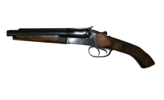 МР-341 Хауда - травматический пистолет обрезыч