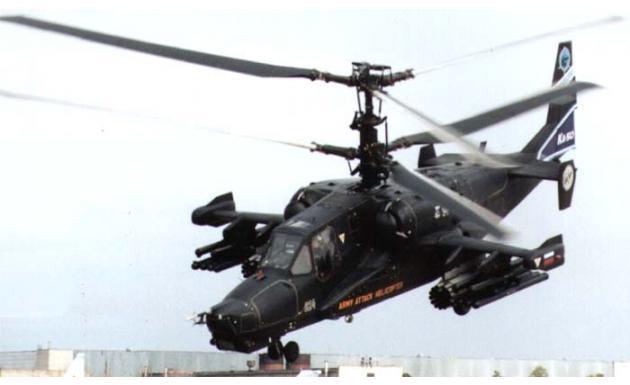 Ка-50 в черной окраске