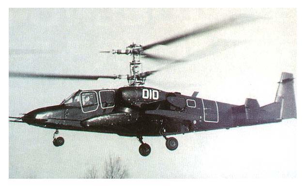 Ка-50 В-80 первый летный экземпляр
