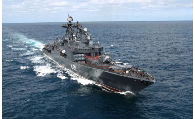Противолодочный корабль Адмирал Чабаненко
