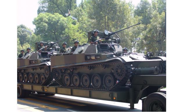 Боевая машина пехоты AMX VCI