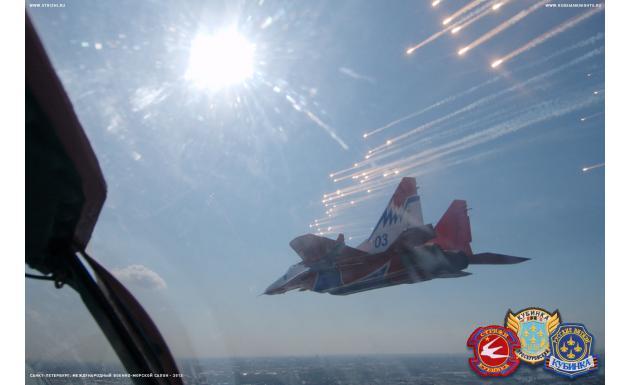 АПГ Стрижи - фото из кабины пилота