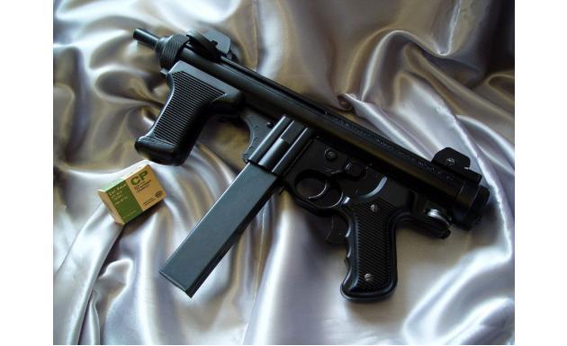 Обои для рабочего стола Beretta M12S2