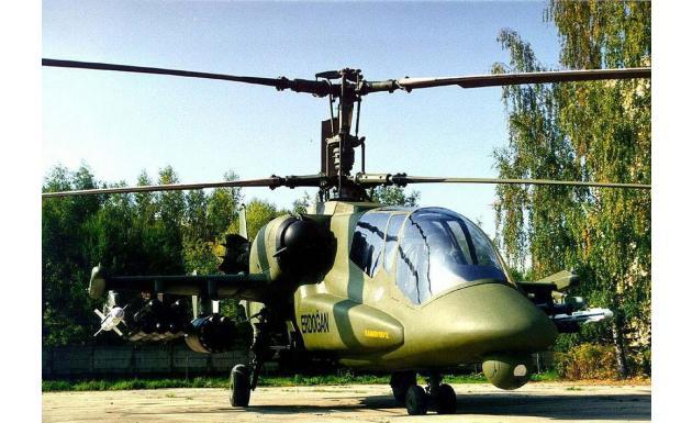 Ка-50-2 Эрдоган
