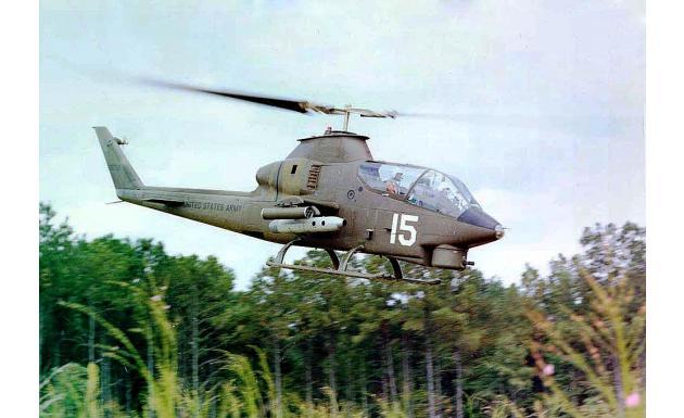 AH-1. USA.