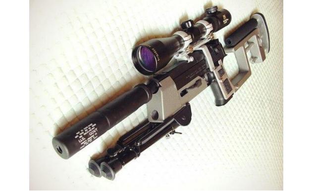 Desert Eagle Rifle